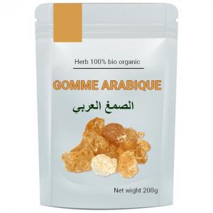 الصمغ العربي السوداني 200غ