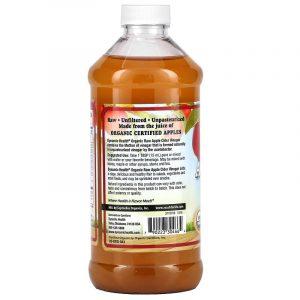 خل التفاح 473 مل منتج امريكي