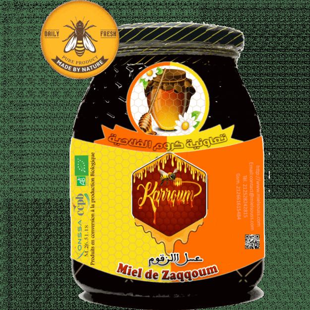 عسل الزقوم المغرب