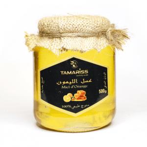 عسل الليمون المغرب 1 كلغ