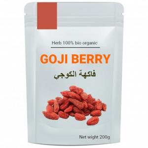 فاكهة الكوجي المغرب 200غ